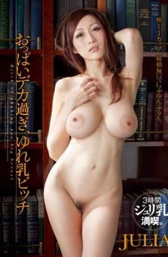 Very Hot Big Tits Japanese Pornstar Fucked Very Hard HD.